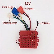12V Receiver Match 27mhz Remote Control, Control Box Accessory Receive Controller Signal